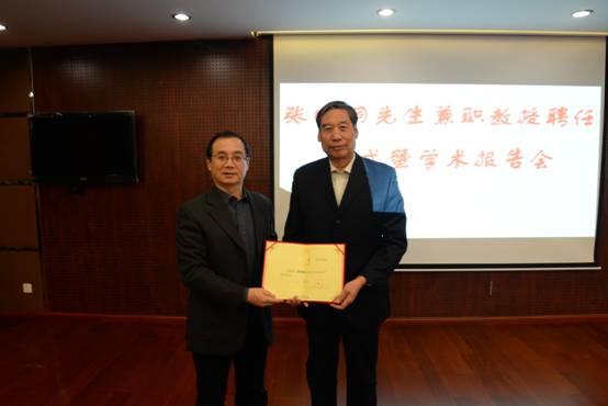 著名经济学家张晓峒受聘为青岛大学兼职教授